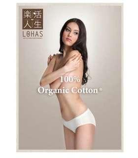 台灣製 Lohas 無添加95%有機純棉無痕跡