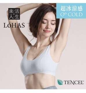 台灣製 Lohas英國超冰涼感天絲棉 快乾吸汗輕薄運動內衣