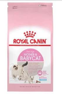 Royal Canin Mother baby 幼貓糧