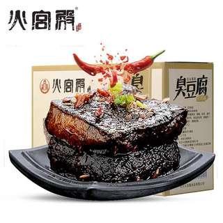 🚚 湖南长沙臭豆腐×18小包