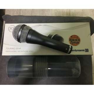 Brand NEW Beyerdynamic TG V90r Dynamic Ribbon Microphone (Made in Germany)