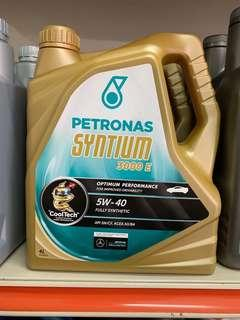 100% original Petronas Syntium  Engine Oil