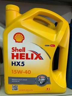 100% original shell helix engine oil