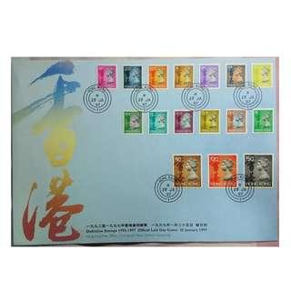 🚚 Hong Kong Official Last Day Cover (before return to China)