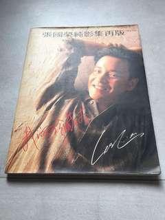 張國榮純影集 1988 內有信 齊全 保存齊整