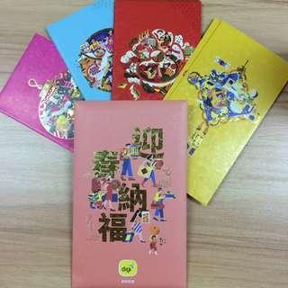 DIGI Year of Pig Angpow