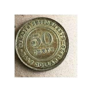 Straits Settlements 50 cents (1920) coin