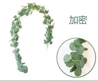 🚚 Artificial leaf vine