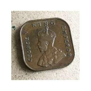 Straits Settlements 1/2 cent ( 1932 ) coin