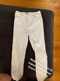Rider high waisted skinny jeans