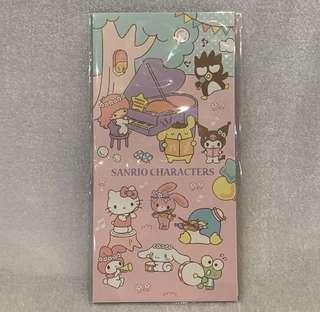 Sanrio money en