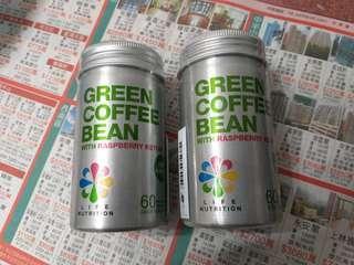 綠咖啡豆減肥