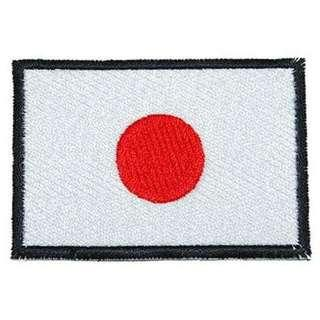 BN Japan Flag embroidered mini patch