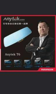 Anytek T6 Front and rear mirror camera