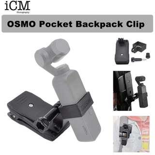 🚚 DJI Osmo Pocket Backpack Clip Bracket Mount Base Clamp Holder