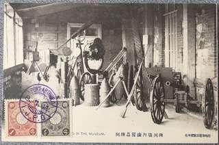 1911 Japanese Occupation in China, Port Arthur Post Card, Cancelled with Stamp in Shanghai