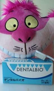 貓狗 牙齒保健 口益適 擦牙 零食咀嚼片 針對蛀牙口臭牙齦炎問題 100粒 日本直送