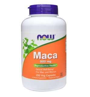 🚚 BN Now Foods Macarons 500g 250 Veg capsules