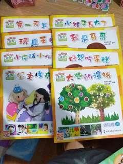 幼稚園書 K1