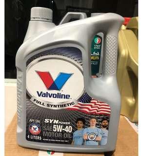 Valvoline 5W-40 Engine Oil servicing package