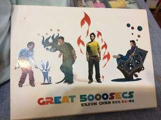 EASON CHAN 絕版CD - GREAT 5000 secs