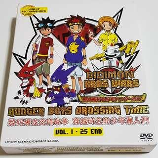 Digimon - Hunger Boys Crossing Time Vol 1 - 25 End DVD (Used)