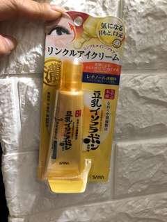 日本🇯🇵 豆乳眼霜
