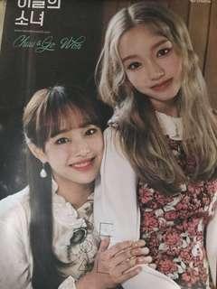 Loona Chuu & Go Won unfolded poster 本月少女 海報