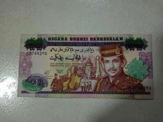 Brunei old $25 note
