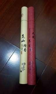 香 Incense stick / joss stick