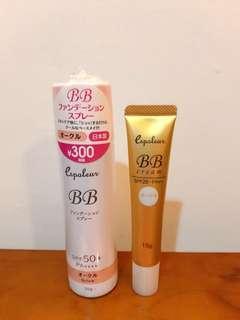 🚚 全新lspoleur bb cream日本帶回bb霜+噴霧