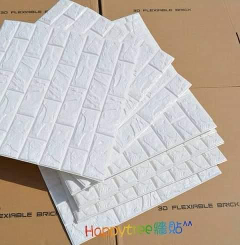大平賣$40立體牆貼『3D立體磚』一撕即貼 (歡迎門市選購) (免費順豐站運費)(有現貨)