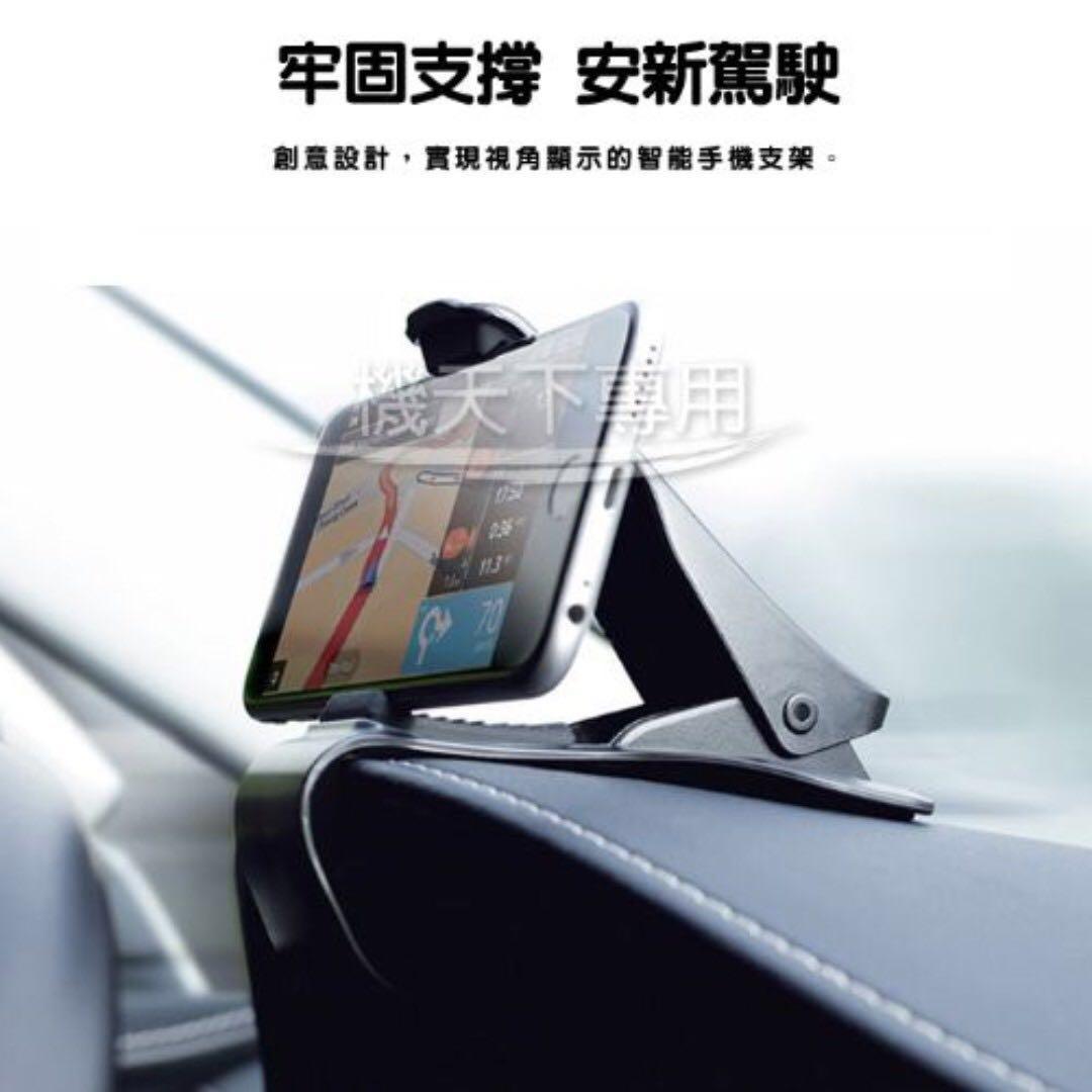 《喀喀。角》車用手機架  模擬HUD 導航架 儀表板專用