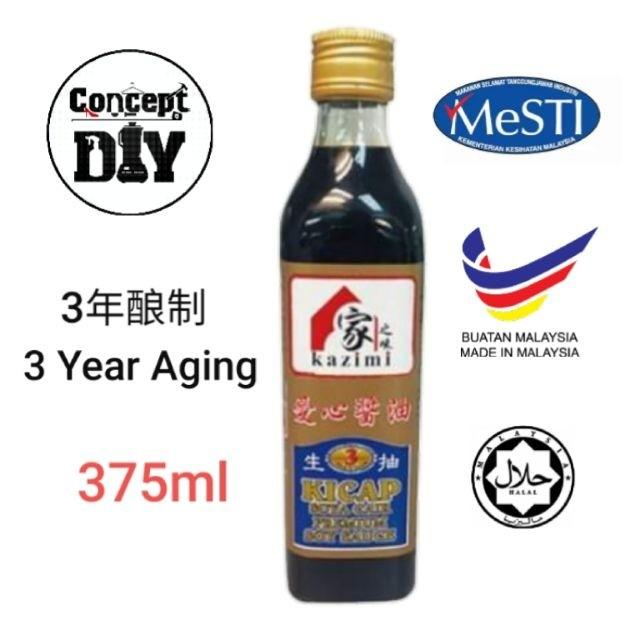 家之味特级三年生抽 (Kazimi Premium 3 Year Light Soy Sauce)