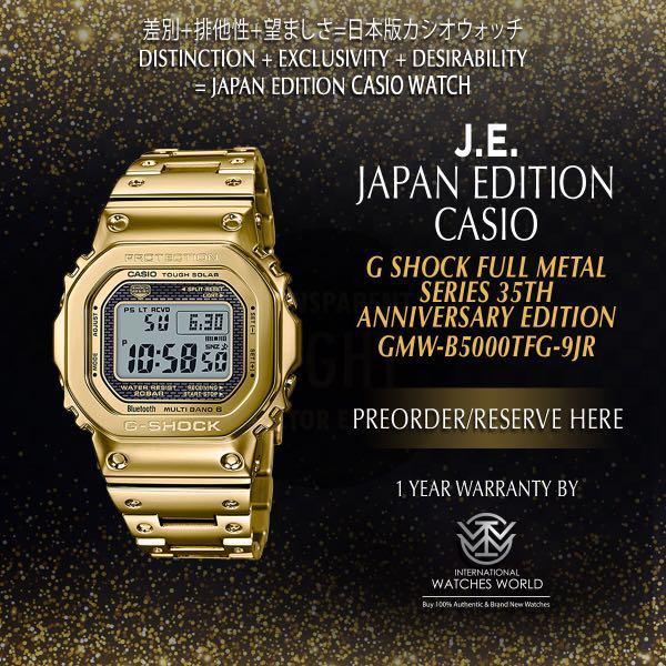 996632a539166 CASIO JAPAN EDITION G SHOCK FULL METAL SERIES 35TH ANNIVERSARY ...