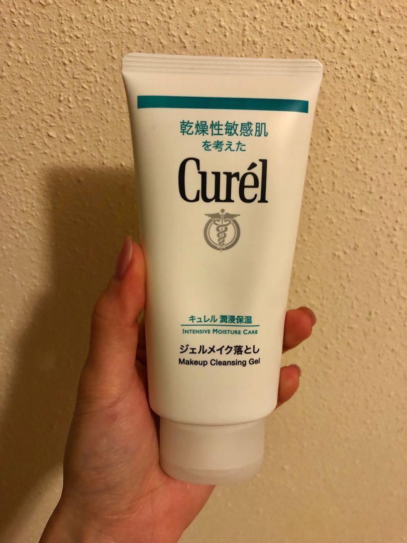 Curel Makeup Cleansing Gel 珂潤卸妝啫喱