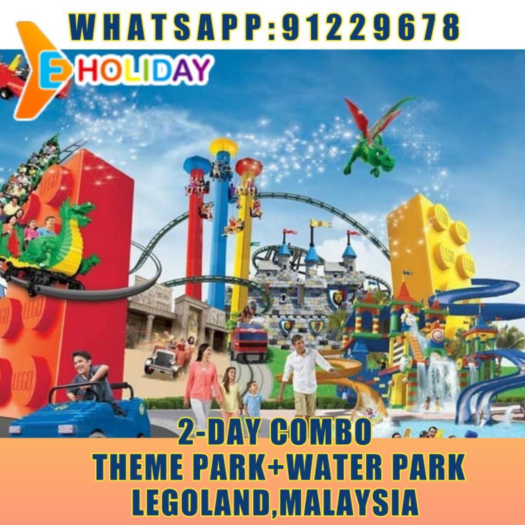 【Eholiday】Legoland Malaysia 2 Day Combo (Theme Park ...