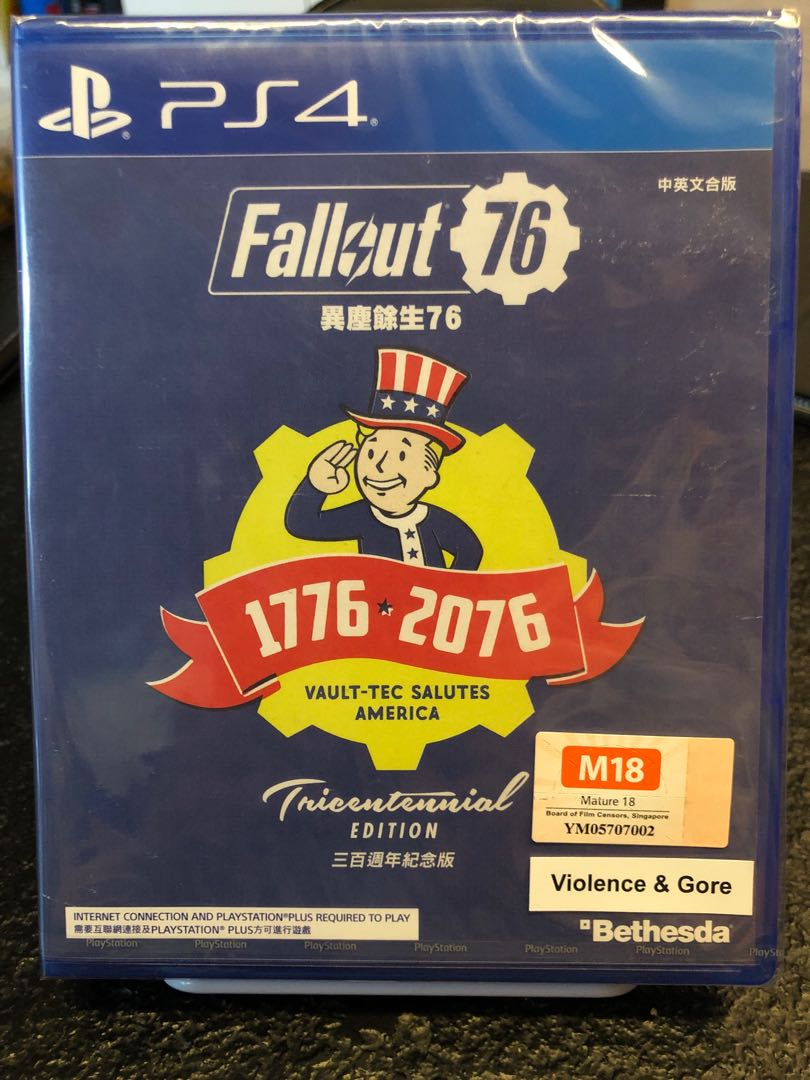 fallout 76 tricentennial edition contents