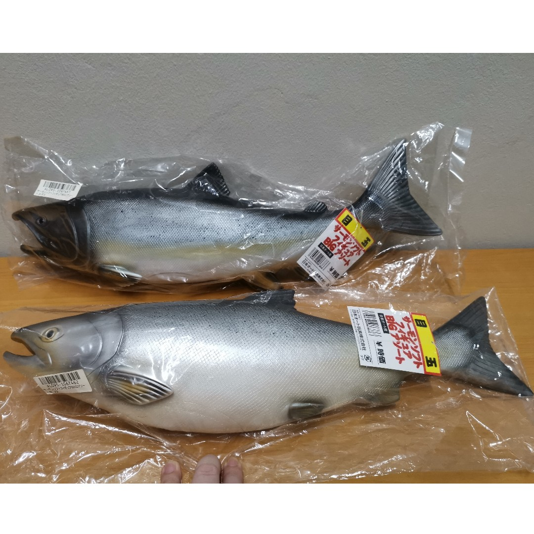 Moving Out Clearance! [Japan Toreba Claw Machines Goodies] Stuffed Salmon  Vinyl