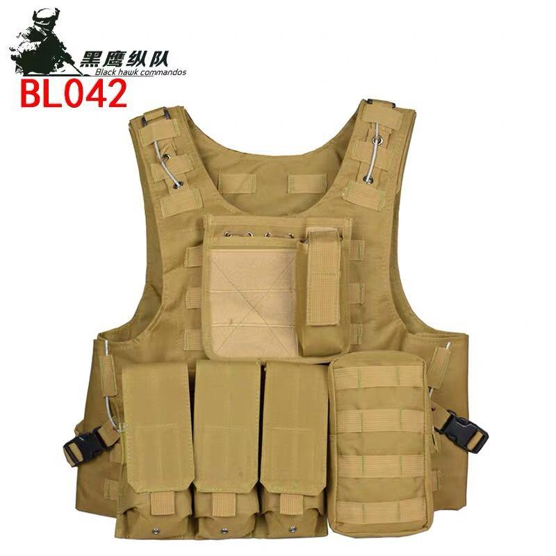 Outdoor camping army camouflage tactical vest game body armo