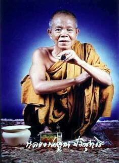 Phra Pidta Mahalarp Roon Koon Setthi Phim Yai (Big Mould) Nur Phong Buddhakun (Powder Material) With 2 Real Gold Tarkuts, Leknampee & LP Koon's Hair B.E 2537