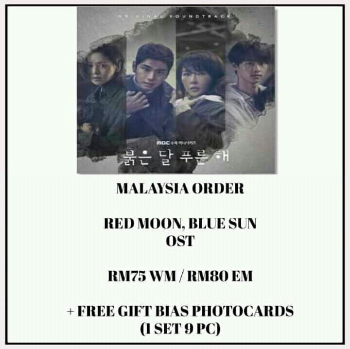 RED MOON BLUE SUN OST - PREORDER/NORMAL ORDER/GROUP ORDER/GO + FREE GIFT BIAS PHOTOCARDS (1 ALBUM GET 1 SET PC, 1 SET HAS 9 PC)