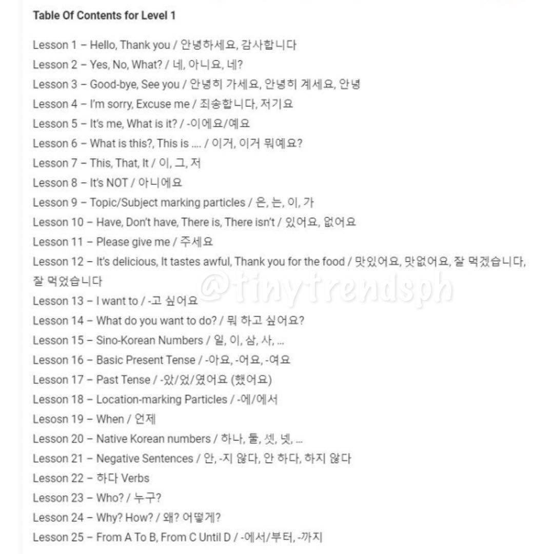 📚TALK TO ME IN KOREAN Levels 1-5 Grammar Textbooks 📖