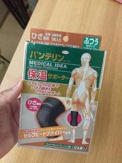 (日本製)護膝一個 m碼100%new