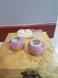 Jambul Cup (without holder)