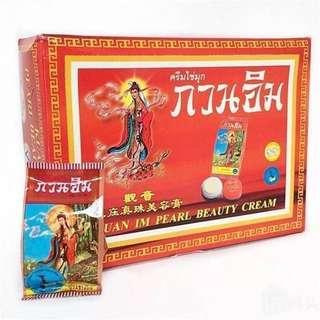 🚚 泰國珍珠美容膏3g