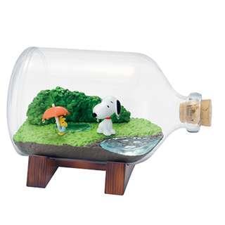 Re-ment Snoopy & Woodstock Everyday Terrarium - Rain (Rement)