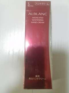 SOFINA ALBLANC 潤白美肌護手霜