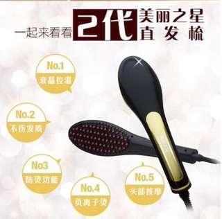 Beautiful your world hair straightener brush