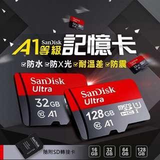 🚚 128GB SanDiskSD卡 高速記憶卡 手機記憶卡 行車記錄器 相機 附轉卡